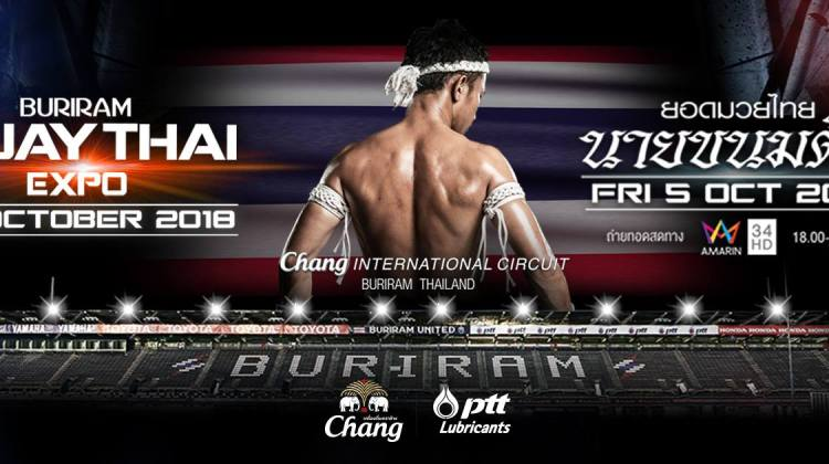 muay thai expo