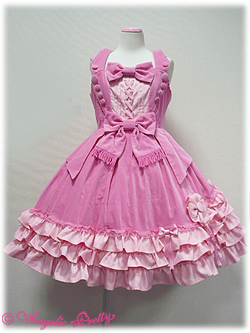 Angelic Pretty Royal Tailor JSK Pink