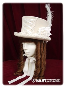 Alice and the Pirates Liar Silk Hat Ivory