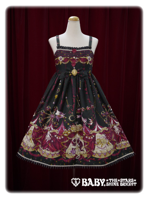 Alice and the Pirates Electric Circus in the Moonlight Night JSK II Black