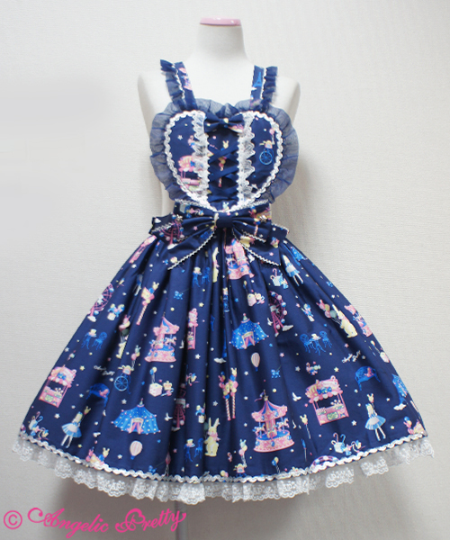 Angelic Pretty Magical Etolie Apron Skirt Navy