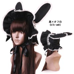 Bodyline Bunny Bonnet Black