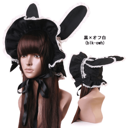 Bodyline Bunny Bonnet Black