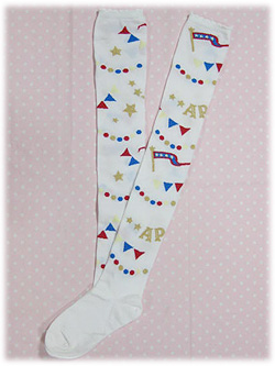 Angelic Pretty Circus Neon OTKs White