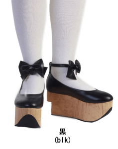 Bodyline Rocking Horse Shoes Black