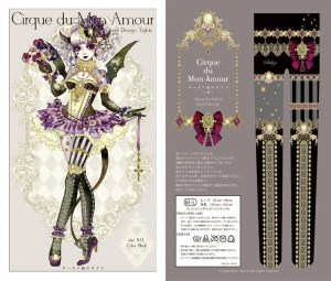 Sakizo Cirque du Mon Amour Tights Black