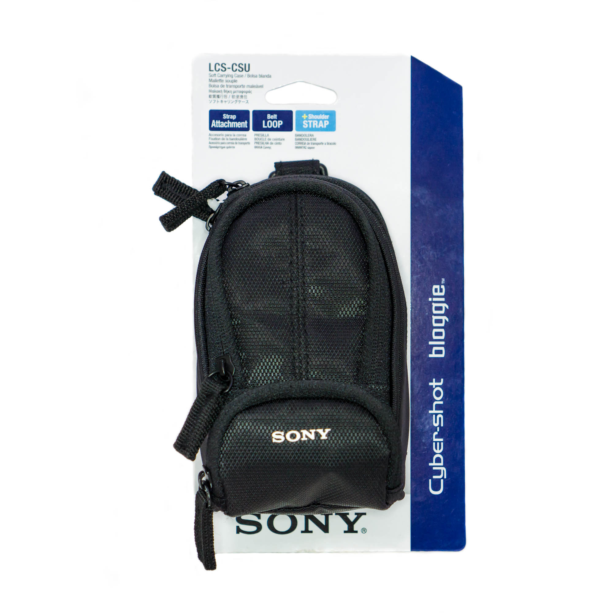 d8b792f0a The Sony LCSCSU is a pretty nice camera case, but it is better suited for