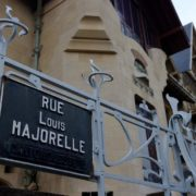 Villa Majorelle - Facade Nord, rue Louis Majorelle