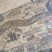 Madaba. Détail de la mosaique vieille de près de 1500 ans.