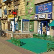 Station de metro Orabi