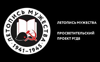 banner_320x200_black