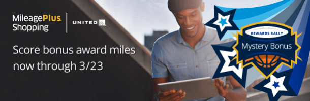 What's Your United Airlines Shopping Portal Mystery Bonus?