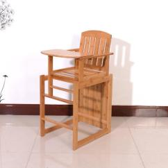 Baby Eating Chair Mainstays Office Solid Wood Multifunctional Removable Children S Portable