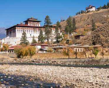 Paro Dzong, Bhutan