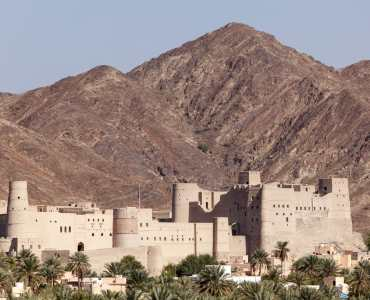 Nizwa & Jabal Shams