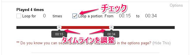 Loop 範囲
