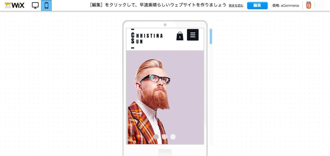 WixStores mobile
