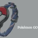 Pokémon GO Plusついに発売!Amazonで購入するなら限定特典が手に入る