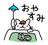 伊藤ねこおやすみ