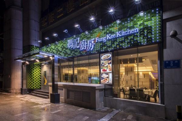 Fung Kee Kitchen Shenzhen Millwork Interiors