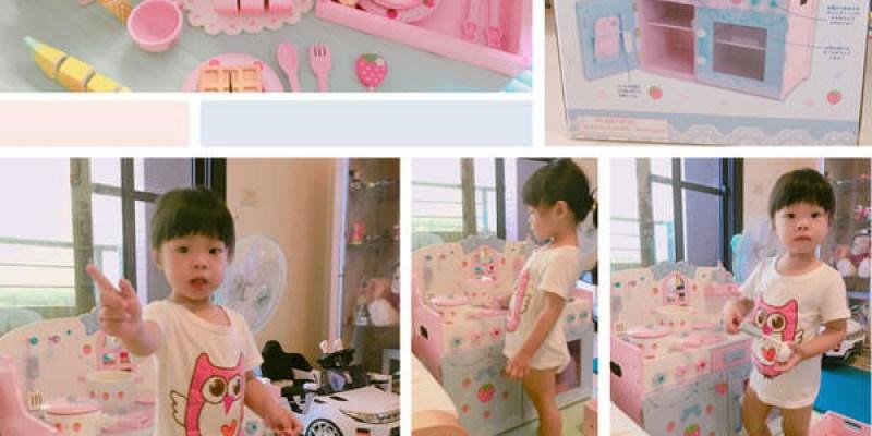 【生日禮物開箱】日本Mother Garden 野草莓蔚藍星星廚房。女孩兒夢幻廚房