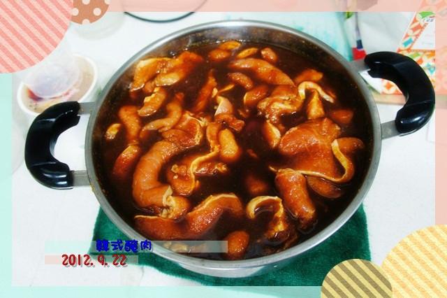 【米媽咪私房料理】中秋烤肉來點不一樣的~韓式醃肉方法