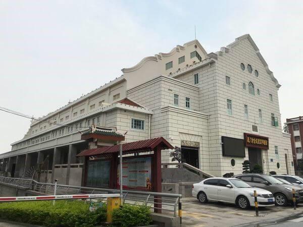 廈門劇團建築物