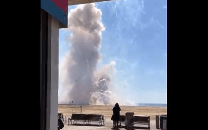 Fireworks Celebration In Ocean City, Maryland Was Canceled After Rockets Ignited Prematurely