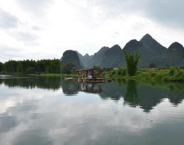 Cina 2013