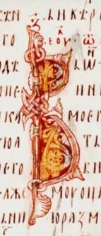 miroslavovo jevandjelje - 207 of 396