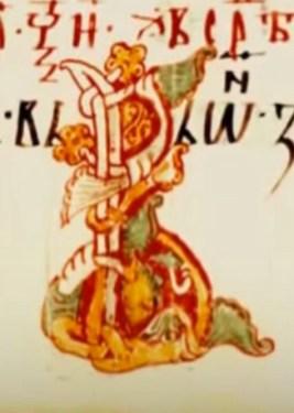 miroslavovo jevandjelje - 23 of 396