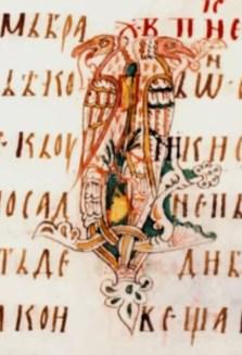 miroslavovo jevandjelje - 294 of 396