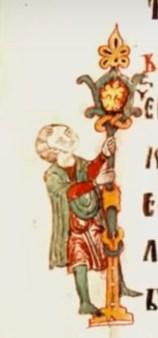 miroslavovo jevandjelje - 3 of 396