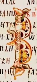 miroslavovo jevandjelje - 342 of 396