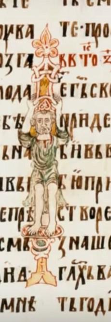 miroslavovo jevandjelje - 8 of 396