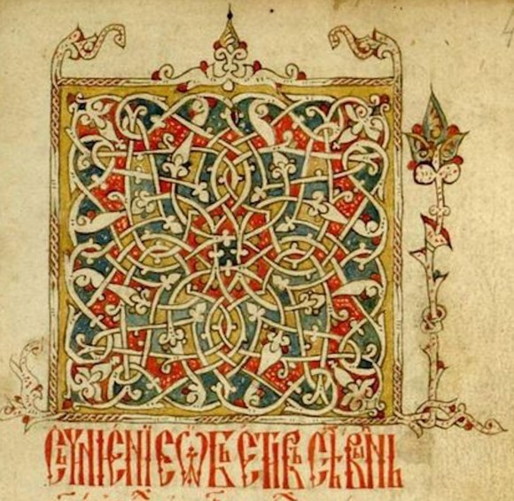 ćirilična kaligrafija 1