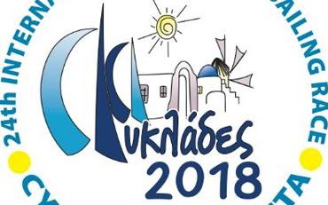 CYCLADES REGATTA 2018 στη Μήλο 03/07/2018