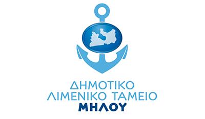 Αιτήσεις ελλιμενισμού  Αδάμαντα – Πολλωνίων για το 2020