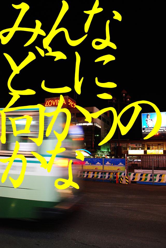夜の青森駅前を通るバス