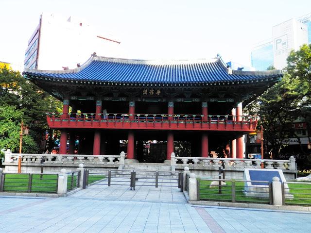 Bosingak Belfry Seul
