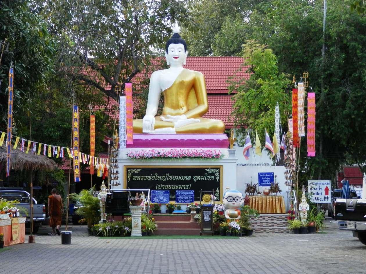Wat Phabong