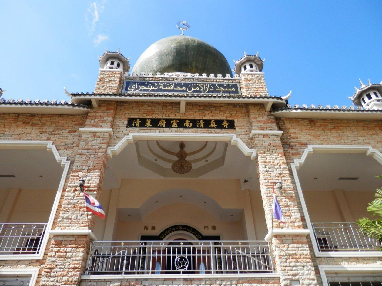 Darunaman Mosque Chiang Rai