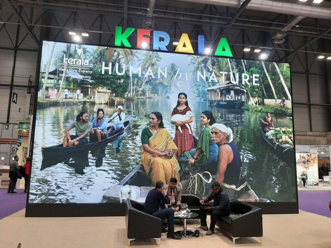 Kerala Fitur 2020