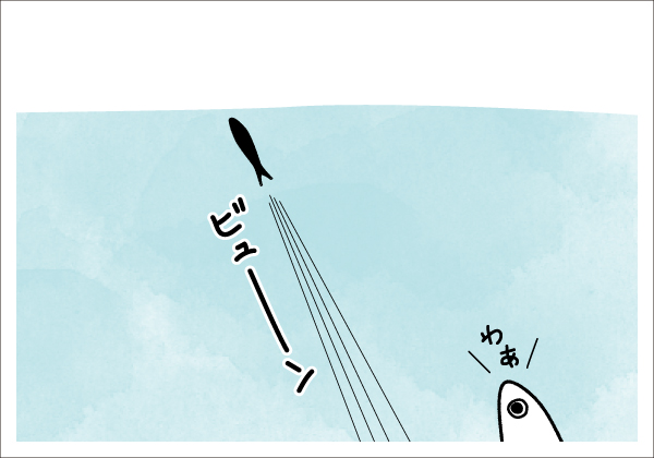 【4コマ漫画】きょうのおさかな#18-3