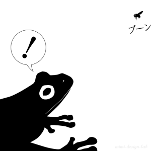 みぃ〜つけた!01