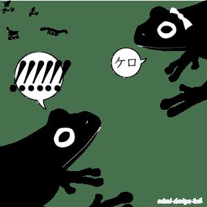 みぃ〜つけた!10