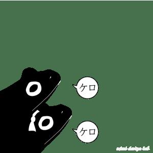 みぃ〜つけた!11