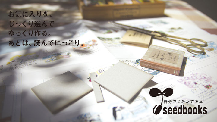 PicturebookGalleryRire-HP