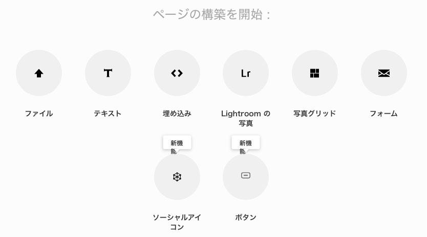 ページのファイル選択画面