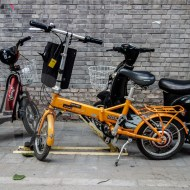 bike in china